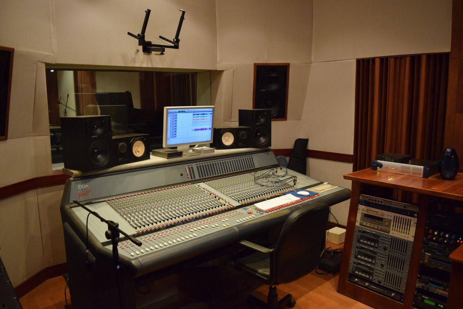Recording studio PM Records, by Pablo Milanés. Photo: Courtesy of PM Records.